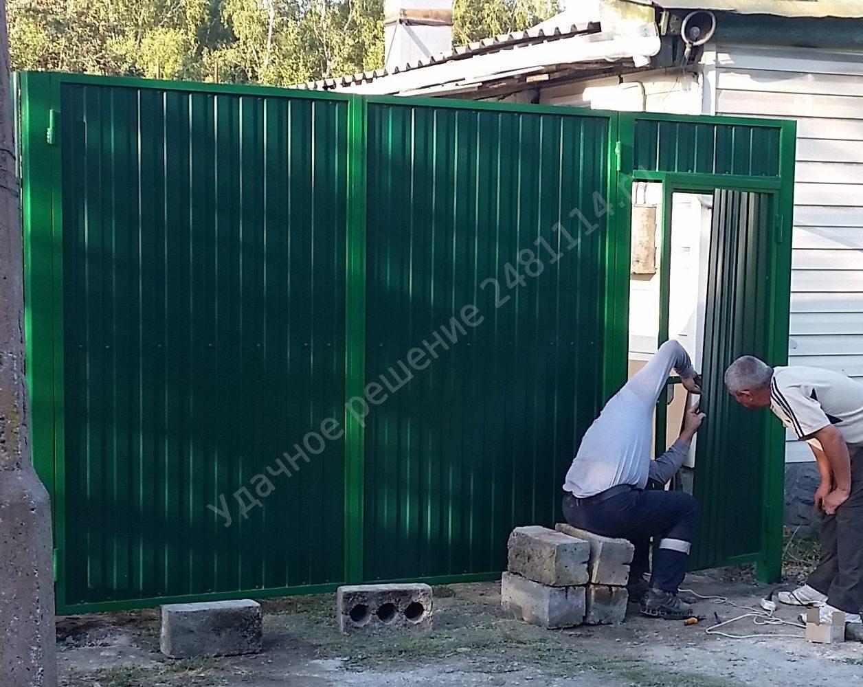 Ворота из профнастила своими руками фото с фундаментом